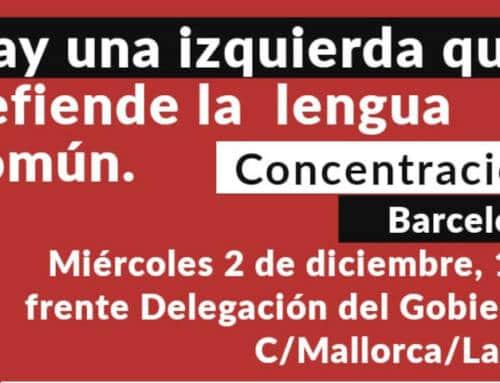 Cataluña Suma Por España manifiesta su adhesión a la convocatoria del 2 de diciembre