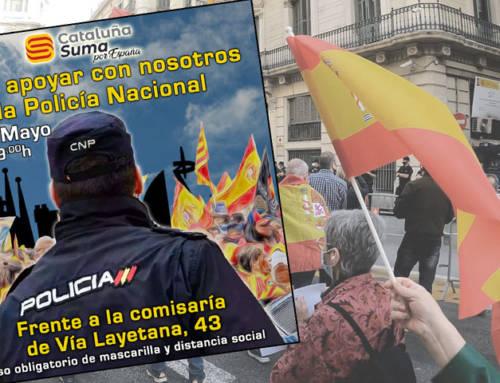 Galería de la concentración a favor de la Policía Nacional en Vía Layetana (Barcelona)
