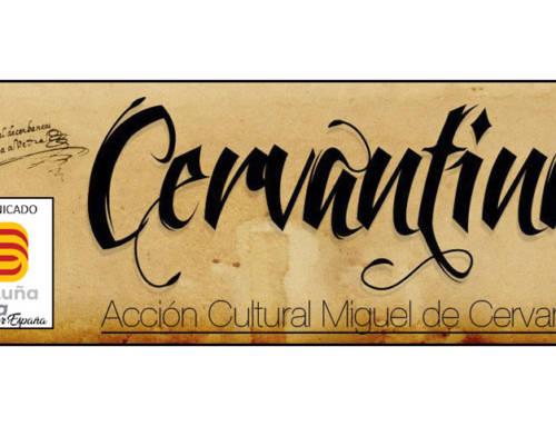 Acción Cultural Miguel de Cervantes une sus esfuerzos a Cataluña Suma por España